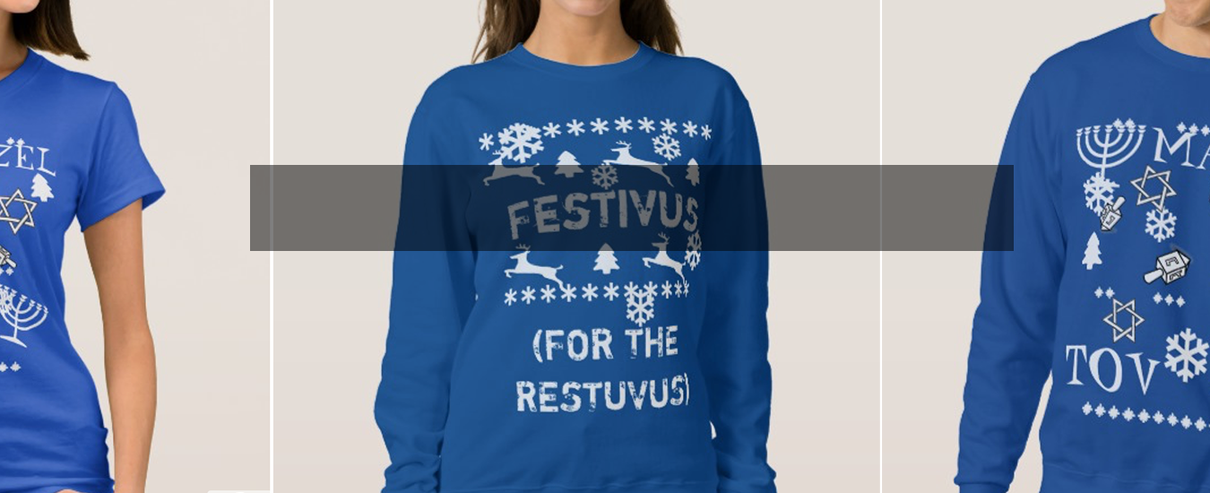 Hanukkah Sweaters Now Available!